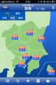 東京都の最高気温は35℃…