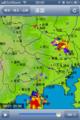 伊豆半島が落雷に襲われてる。