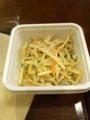 昼食は上島珈琲店のごぼうサラダです。