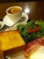 上島珈琲店の厚切りベーコンエッグを食べました。
