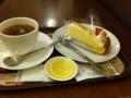 昼食は上島珈琲店のレモンヨーグルトケーキです。