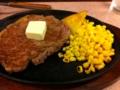 夕食はバッファローキングのステーキです。