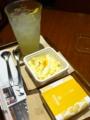 マカロニたまごサラダと珈琲プリンを食べます