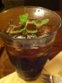 上島珈琲店の冷珈ソーダが美味しい