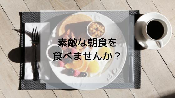 f:id:a9l6123f13:20190423162127p:plain:w500