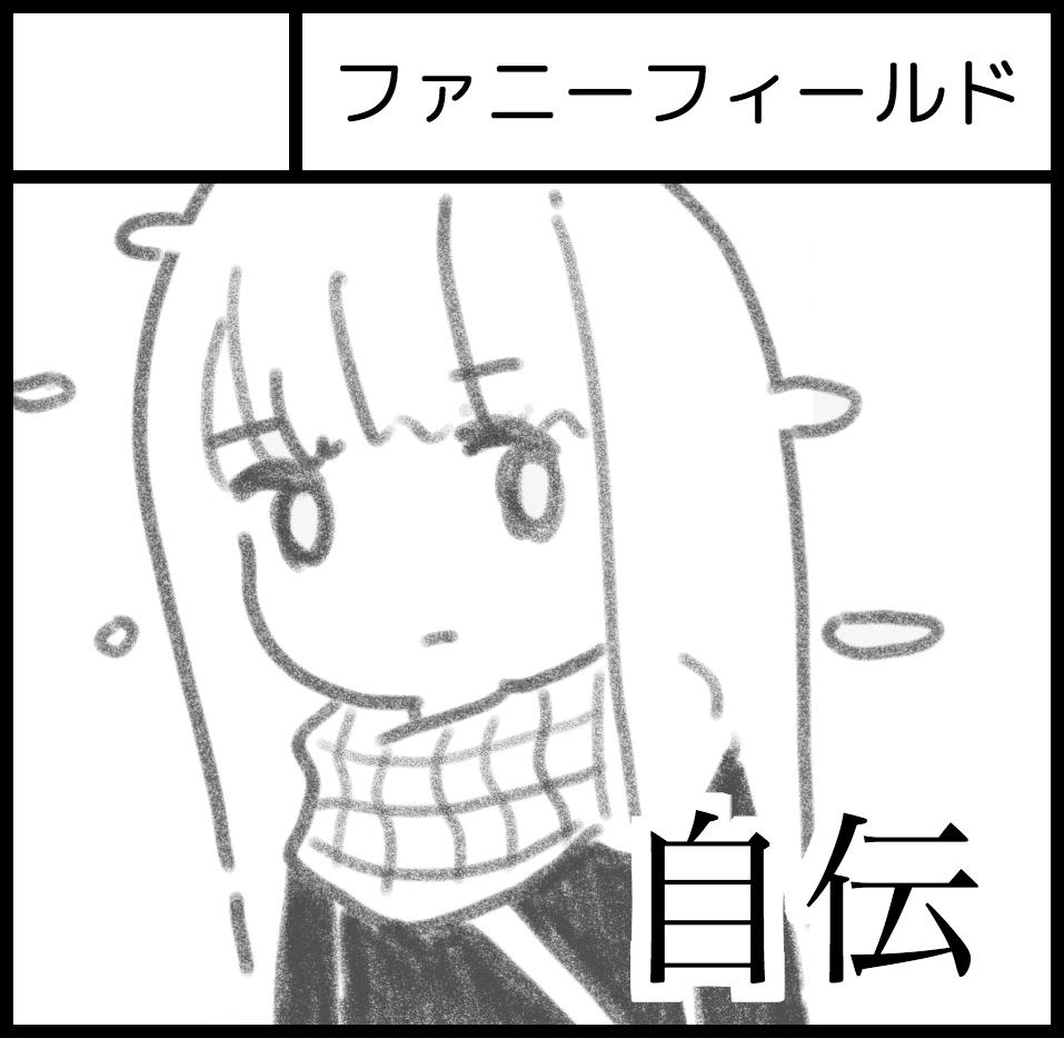 f:id:a9t4t:20170912225045p:plain