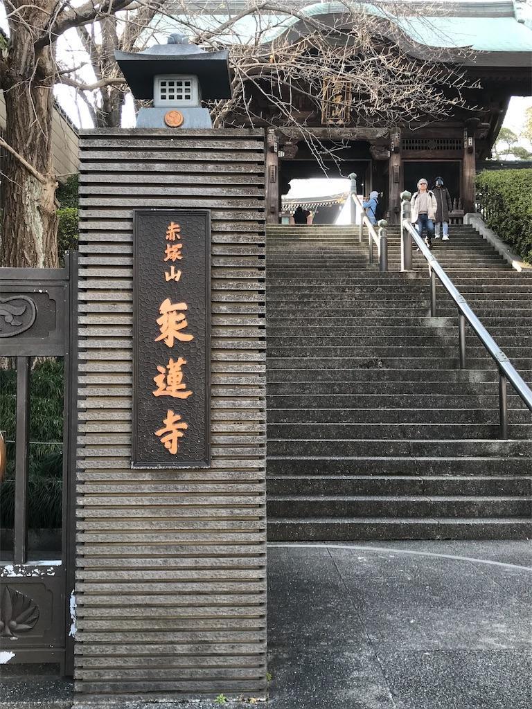f:id:aMikadoOnUSA:20190224233021j:image