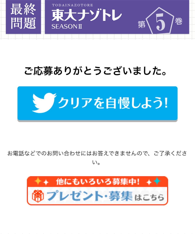 f:id:aMikadoOnUSA:20210104141903j:image