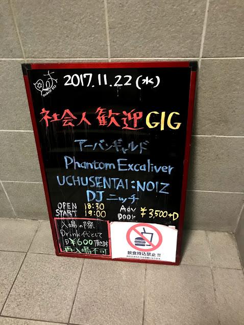 f:id:aSaym:20171123182838j:plain