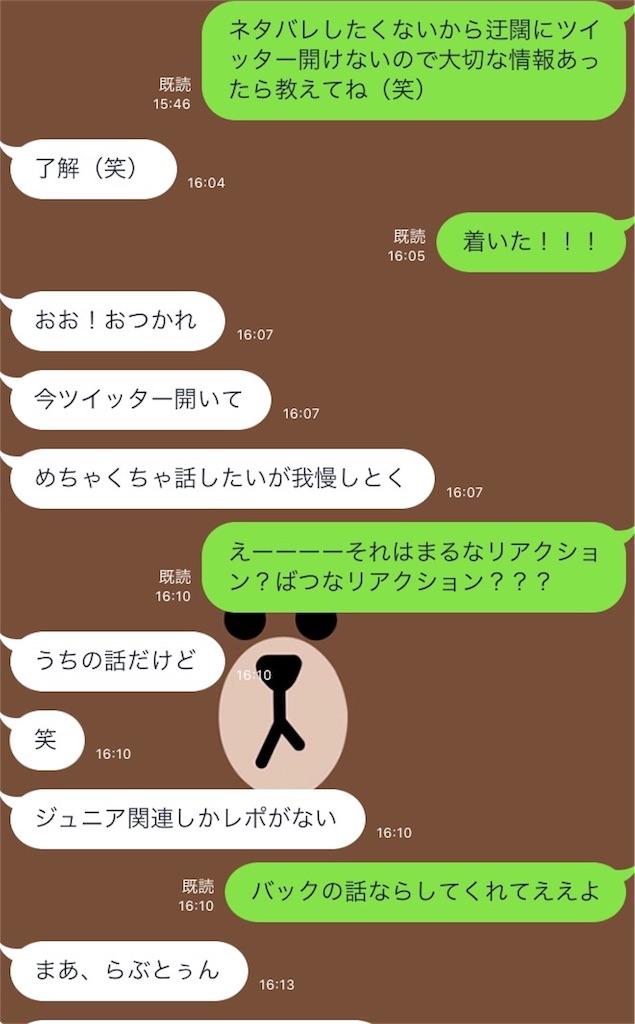 f:id:a_b_s_h_i_z:20170920135916j:image