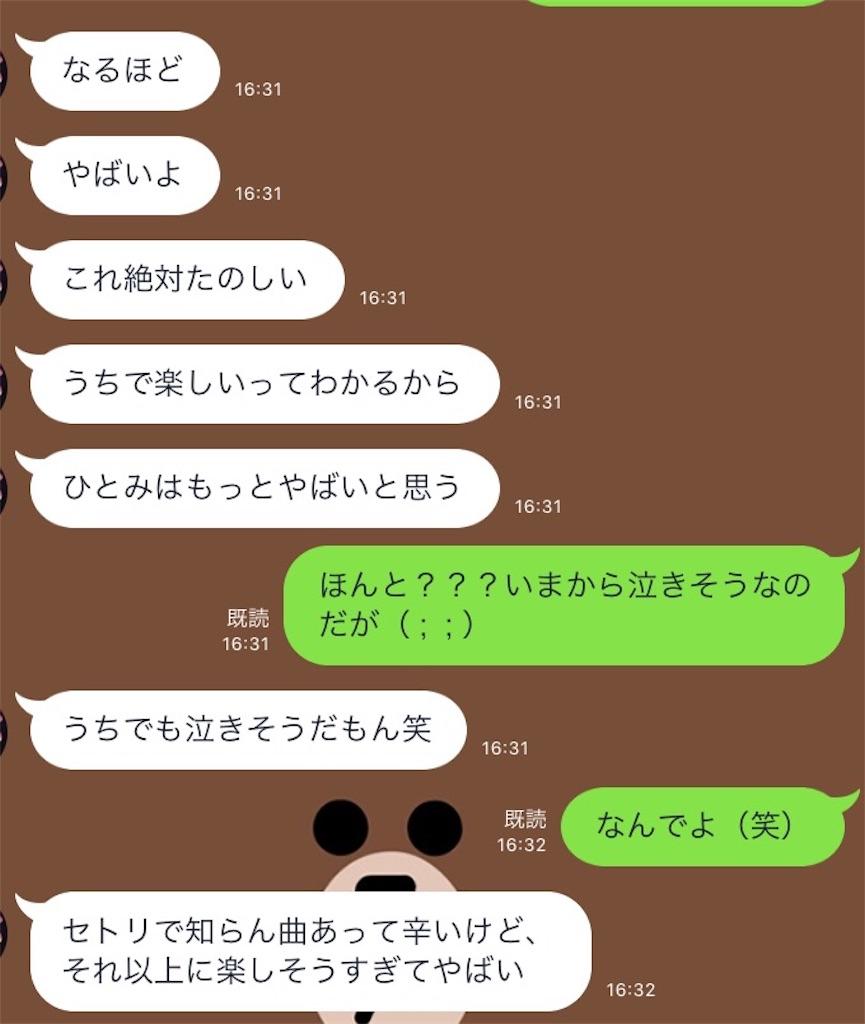 f:id:a_b_s_h_i_z:20170920135931j:image