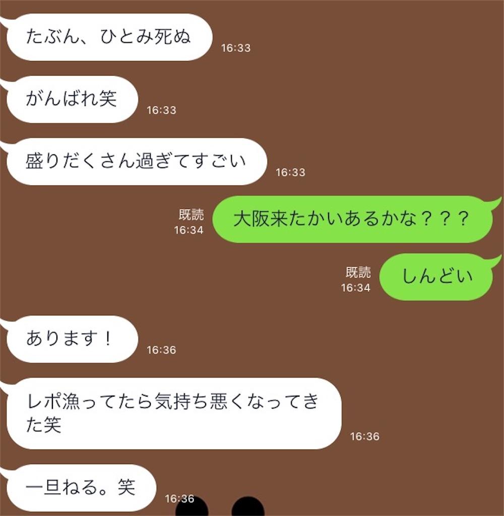 f:id:a_b_s_h_i_z:20170920135949j:image