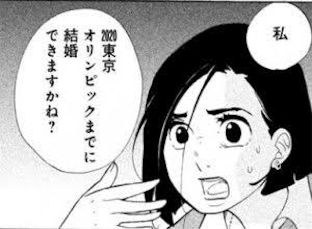 f:id:a_bazure:20170305234659j:image