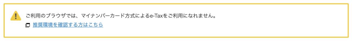 f:id:a_beco:20200215024620p:plain