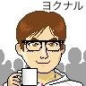 f:id:a_chida3:20140607143721j:plain