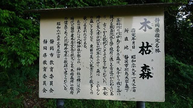 f:id:a_chida3:20170616160146j:image