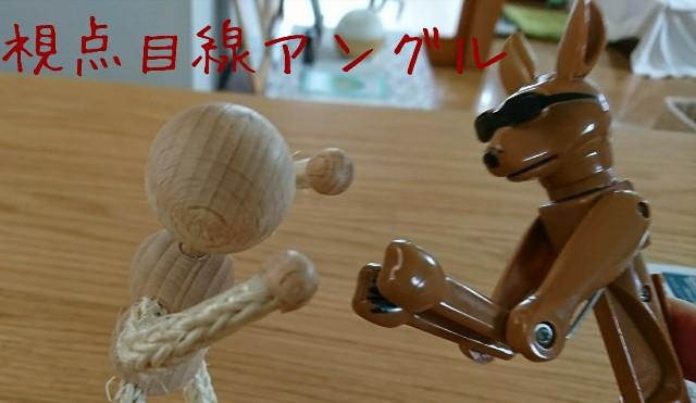 f:id:a_chida3:20170802091432j:image