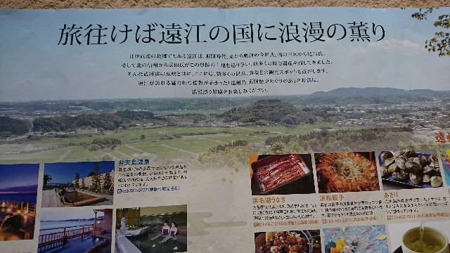 f:id:a_chida3:20170805080350j:image