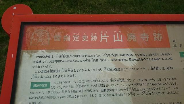 f:id:a_chida3:20170927192008j:image