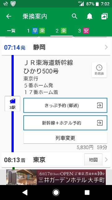 f:id:a_chida3:20180610084135j:image