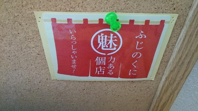 f:id:a_chida3:20180814111234j:image