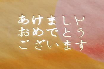 f:id:a_fool_dances:20200101151821j:plain