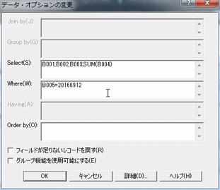 f:id:a_habakiri:20161024135803p:plain