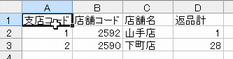 f:id:a_habakiri:20161024171614p:plain