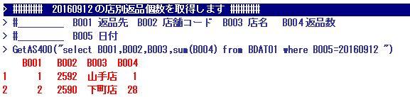 f:id:a_habakiri:20161029222240j:plain:w500