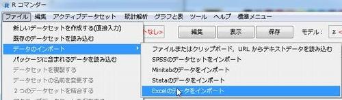 f:id:a_habakiri:20161101221526j:plain:w500