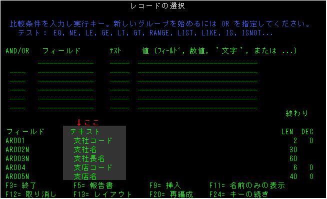 f:id:a_habakiri:20161221215318p:plain