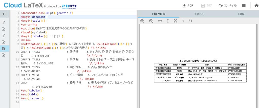 f:id:a_habakiri:20161230230255p:plain