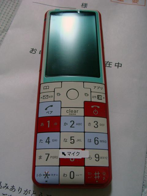 20090429144715