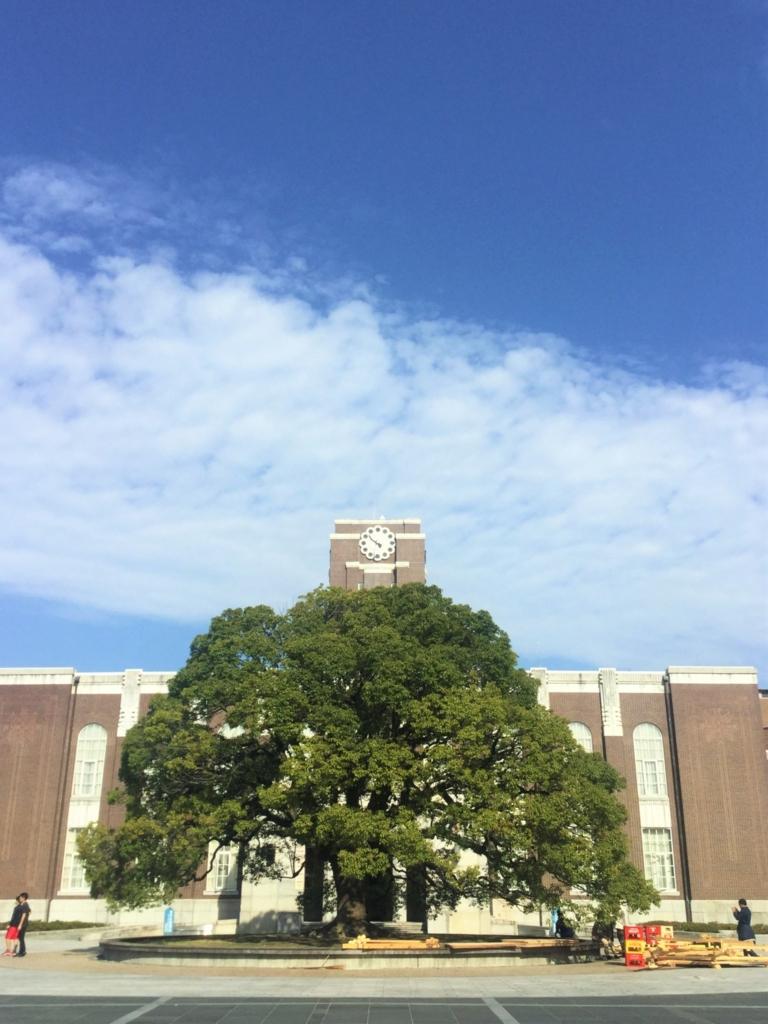京都大学大学正門時計台