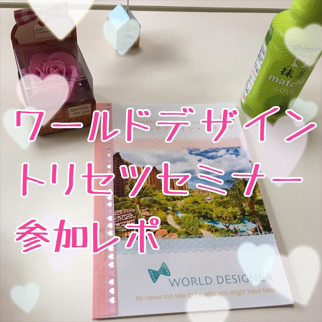 f:id:a_happiness:20181124111243j:image