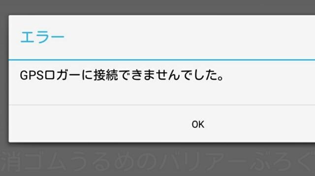 f:id:a_happy_ending:20170605023312j:image