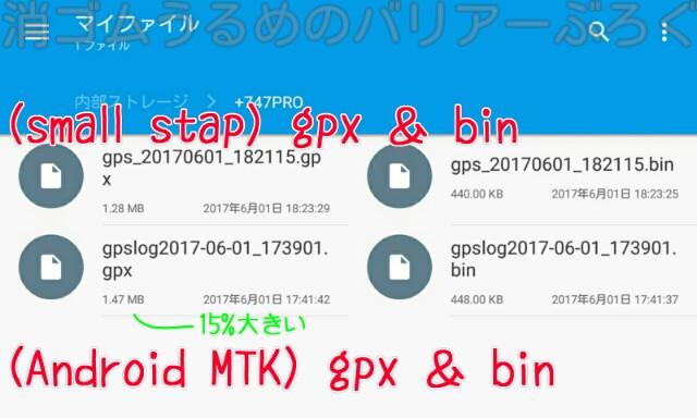 f:id:a_happy_ending:20170605055305j:image