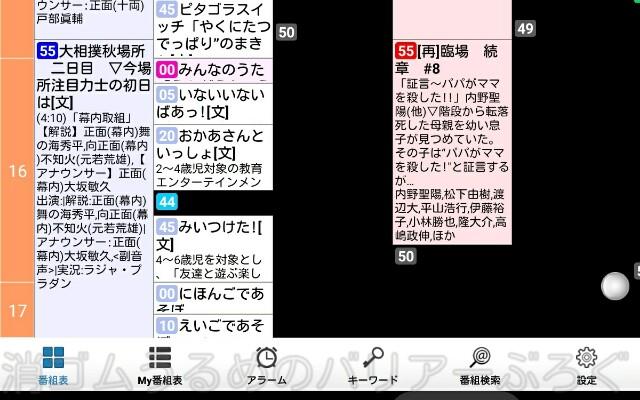 f:id:a_happy_ending:20170920022654j:image