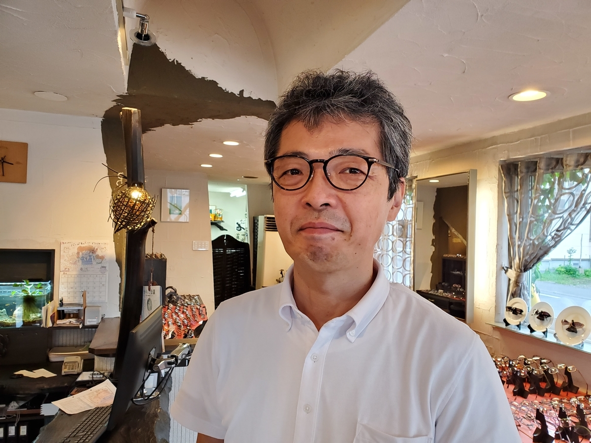 f:id:a_hitoshizuku:20190827061918j:plain