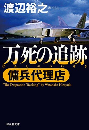 f:id:a_ishida1957:20170530005130p:plain