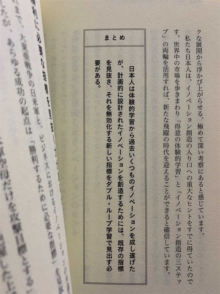 f:id:a_junkido:20190214001849j:image