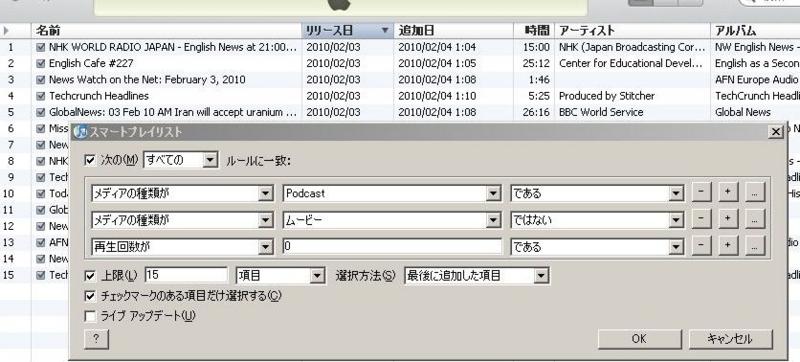 f:id:a_kase:20100206210241j:image