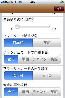f:id:a_kase:20100206221747p:image