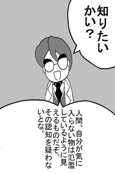 f:id:a_katu:20181026145912j:plain