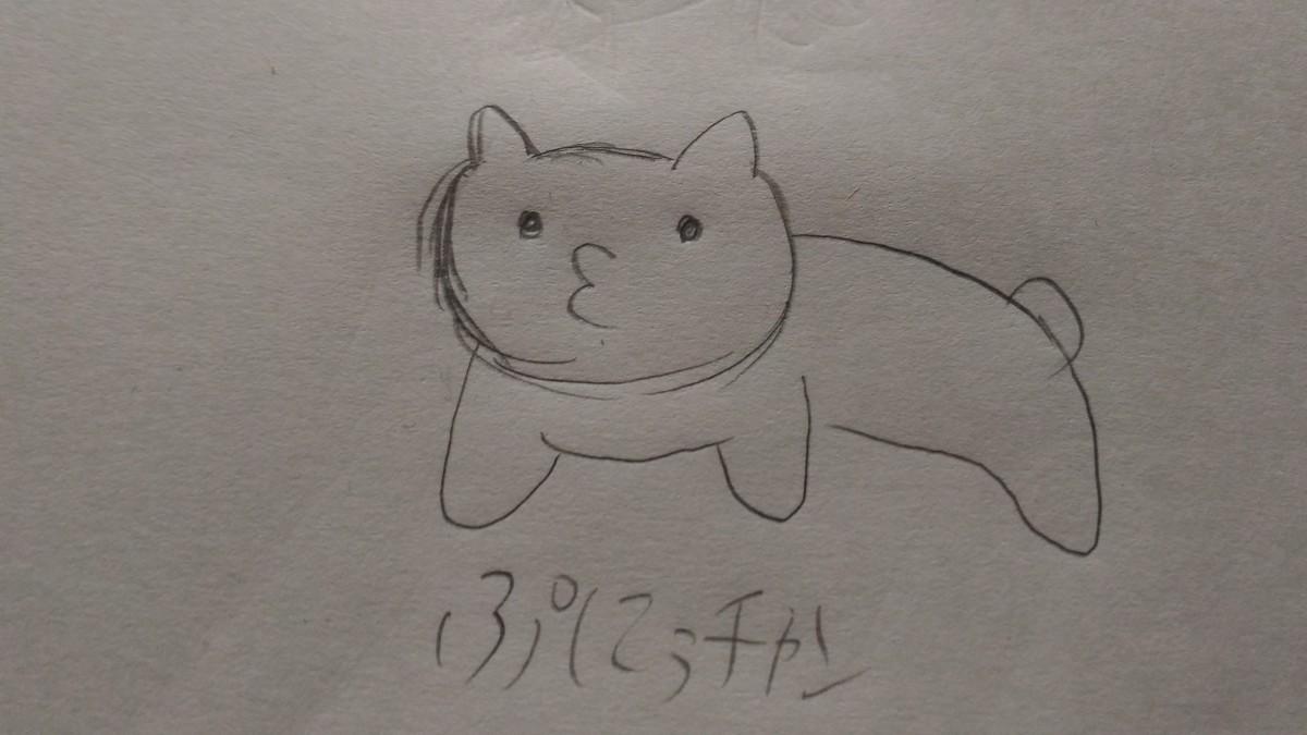f:id:a_katu:20190905133743j:plain