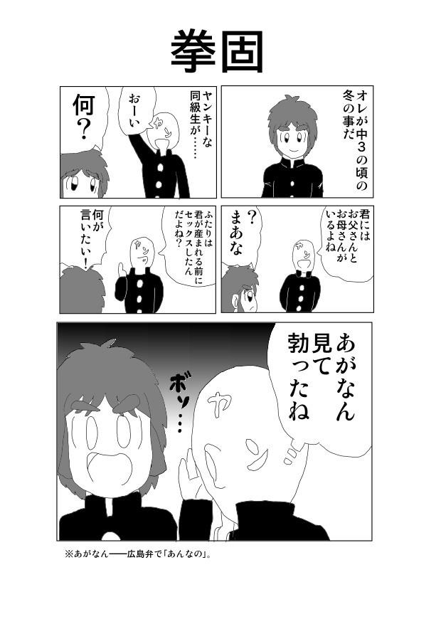 f:id:a_katu:20201220165009j:plain