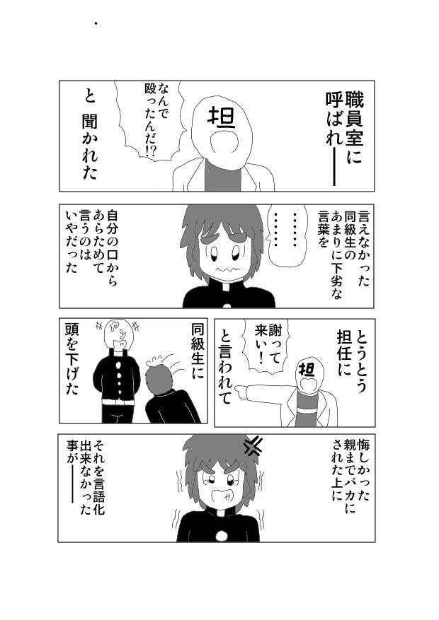 f:id:a_katu:20201220165055j:plain