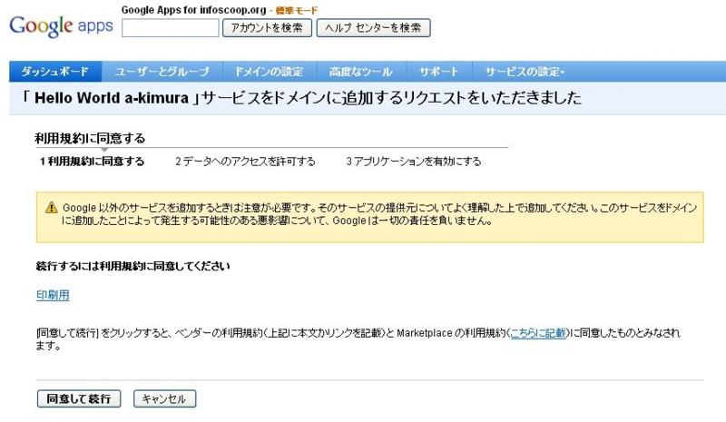 f:id:a_kimura:20100403115420j:image
