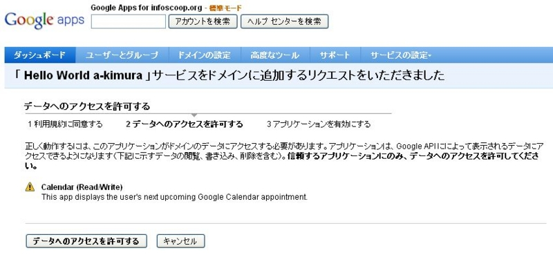 f:id:a_kimura:20100403115819j:image