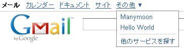 f:id:a_kimura:20100403115820j:image